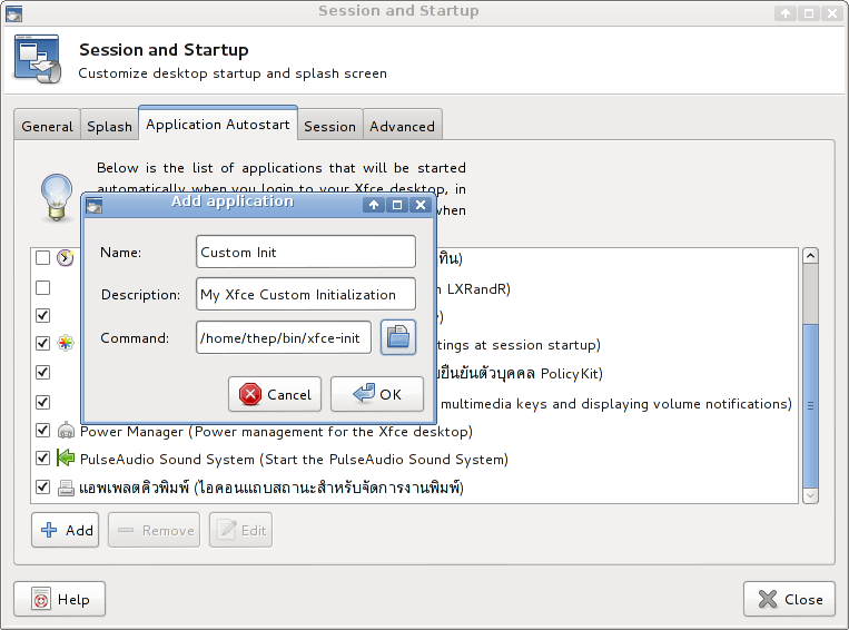 Xfce Session Startup
